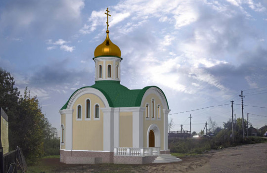 Храм Мисайлово
