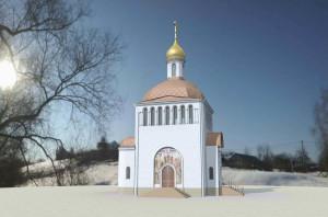 Храм в Андреевском