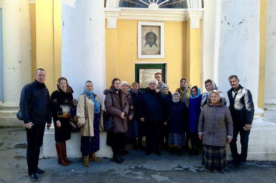 <b>10 апреля 2021 г. </b> Паломничество в главный храм вооружённых сил РФ