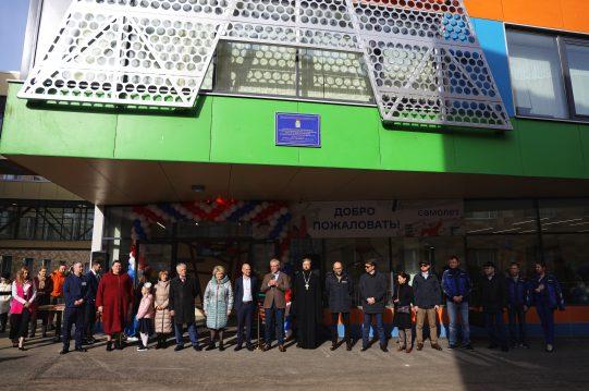 <b>12 апреля 2021 г. </b> Открытие общеобразовательной школы в Мисайлово