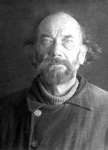 Священномученик Василий (Озерецковский) после ареста