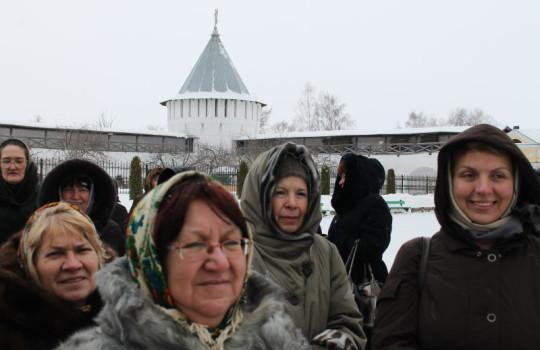 Поездка в Серпухов