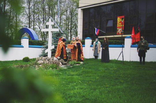 <b> 9 мая 2020 г. Поминовение павших воинов в День Победы </b>