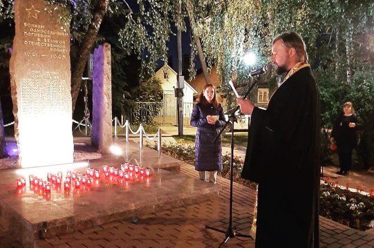 <b> В ночь с 21 на 22 июня  </b> прошла Всероссийская акция «Свеча памяти» в Молоковском поселении